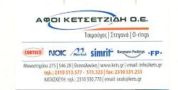WWW.kets.gr
