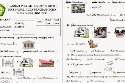 Download Soal - Soal UTS Bahasa Arab SD  Terbaru 2014 Lengkap