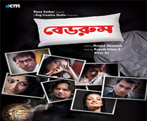 Bedroom (2012) - Bengali Movie