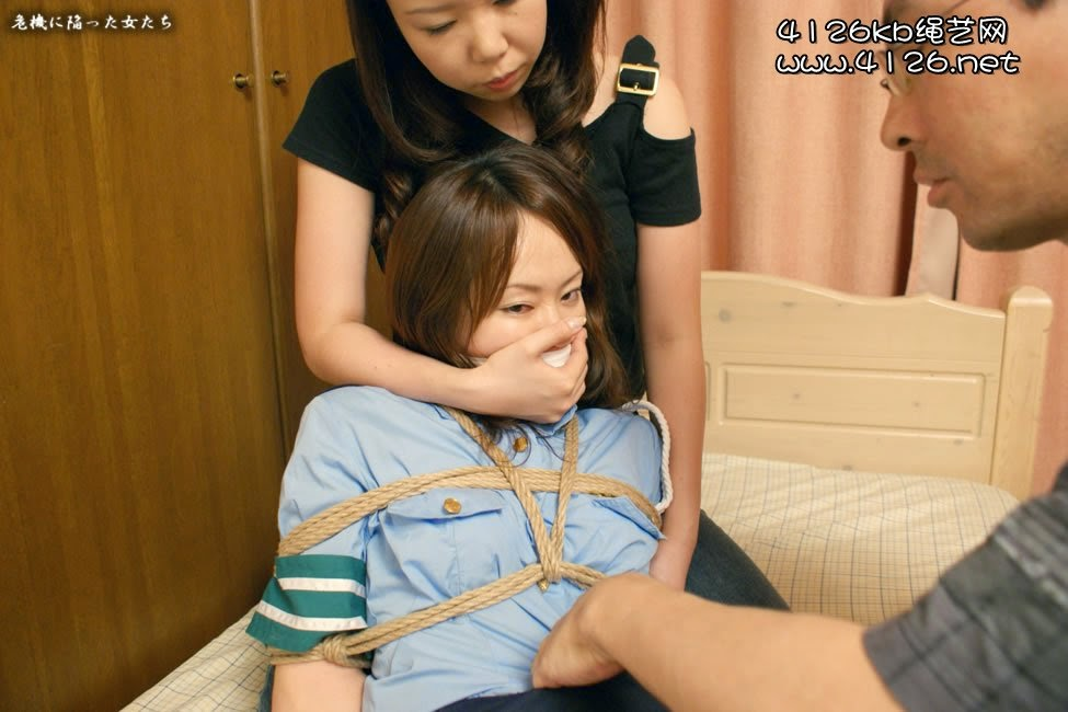 Good japanese girl in bondage