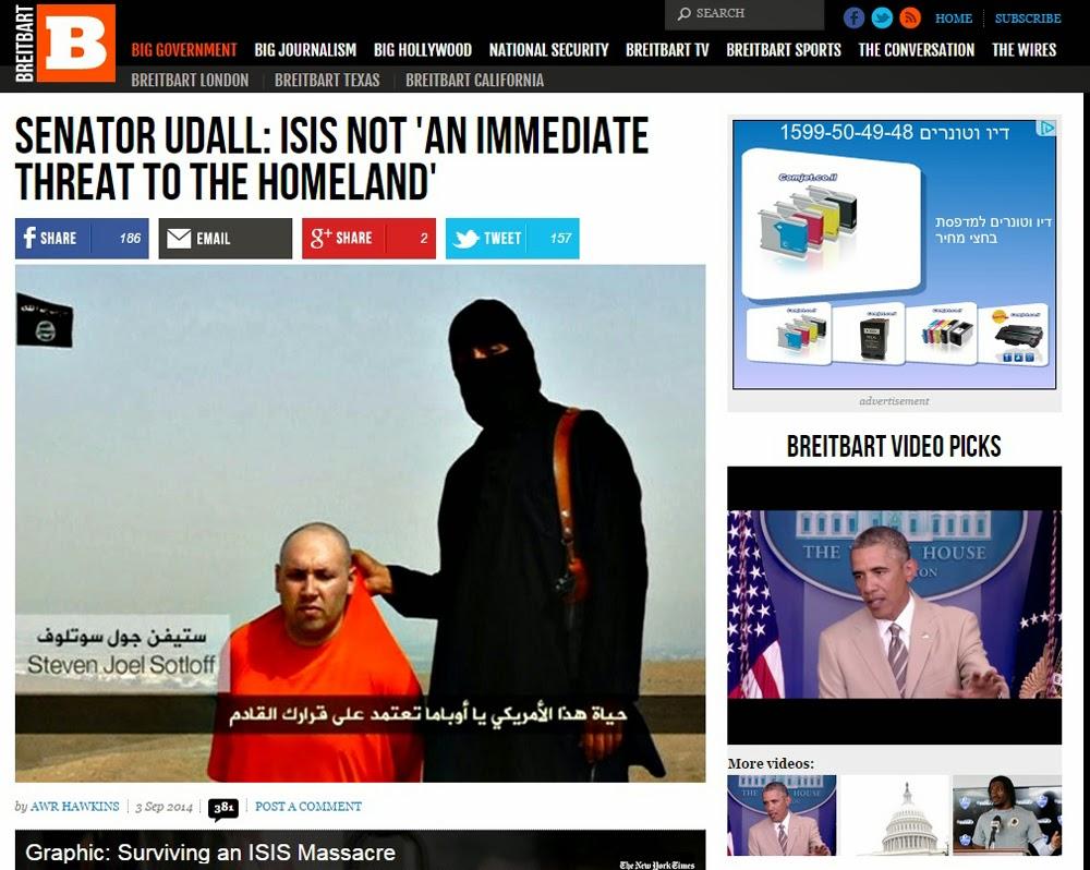 Евгения Кравчик: Реалити-шоу «Всемирный халифат»: чем ХАМАС отличается от ИГИЛа