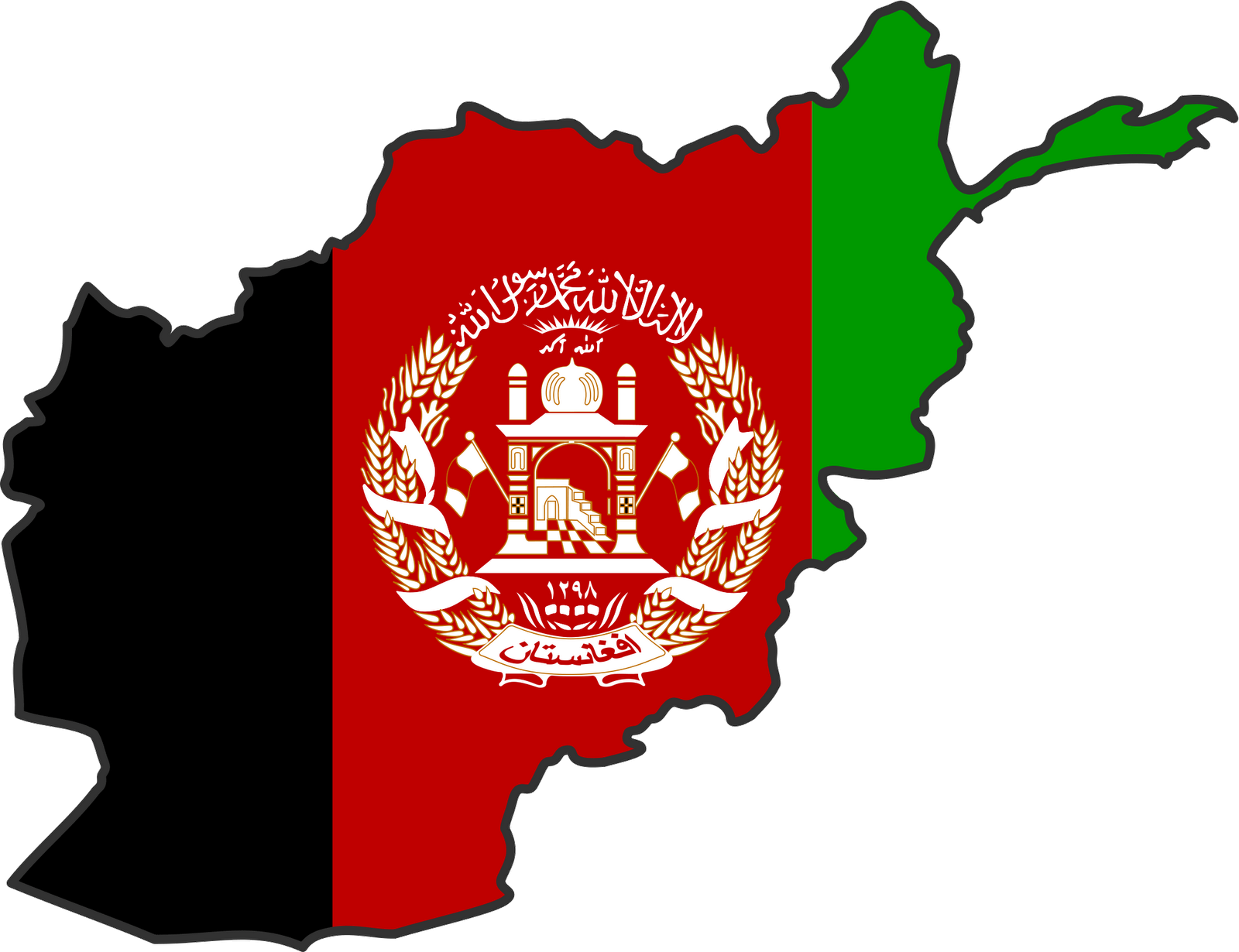The Afghanistan Flag Meaning