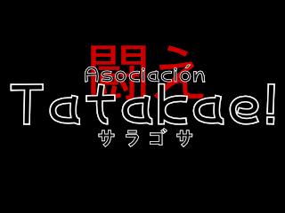 http://www.tatakae.com/