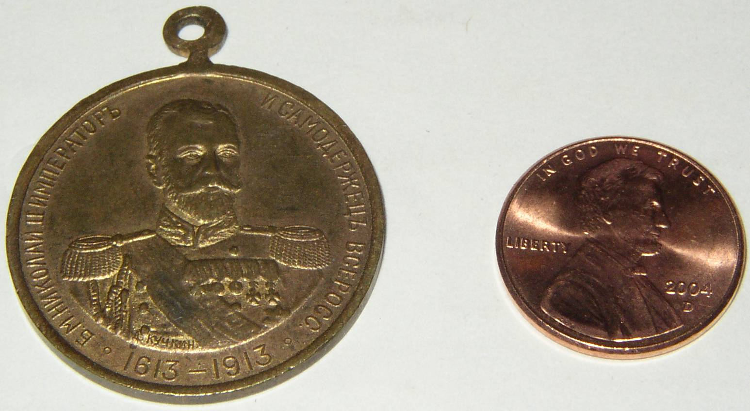 http://3.bp.blogspot.com/-wUE_t0TZSPE/TojYGmZiCjI/AAAAAAAAAaU/4ozj1OdEc2U/s1600/Russian+Medals+003.jpg