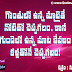 Telugu Movies Love Dialogues Images