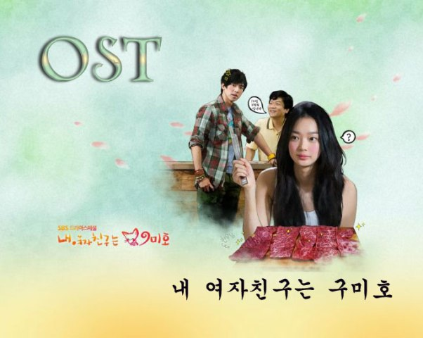 My Girlfriend is a Gumiho /// OST /// Dizi M�zikleri