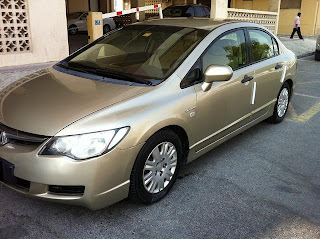 Classified City: Honda Civic GOLD color GOLD condition in ...