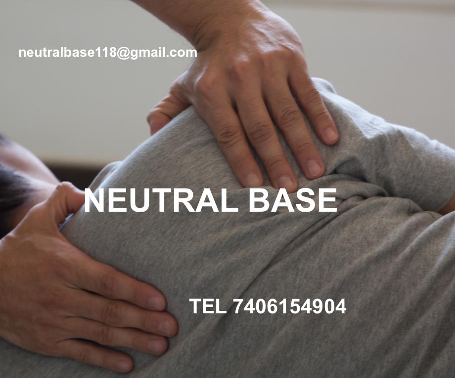 日本人鍼灸マッサージ師による治療院 NEUTRAL BASE   ☯TEL 7406154904