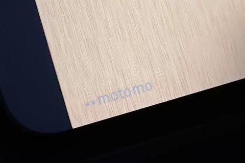 เคส Motomo สีทอง 107036