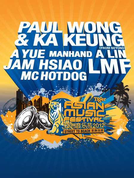 tiger asian music festival 2012