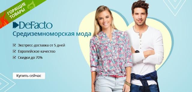 Горящие товары средиземноморская мода отобранные поставщики экспресс-доставка скидки 70% купить сейчас по лучшим ценам!