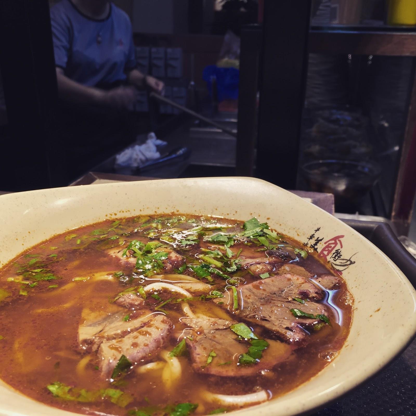 Chinatown Food Street - Spicy Beef Brisket Noodle