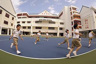New Launch Condos near Kong Hwa School