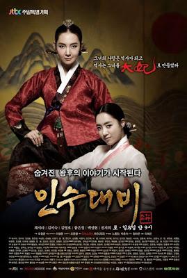 poster Nữ Hoàng Insoo