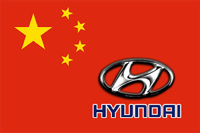 hyundai China logo