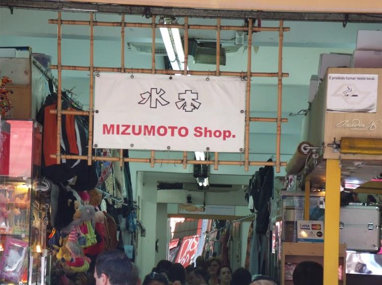 Mizumoto Shop.