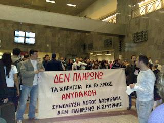 Το υπουργείο Οικονομικών με στοιχεία που επιβεβαιώνουν ότι η ελληνική μεσαία τάξη έχει ήδη κηρύξει μία ιδιότυπη «στάση πληρωμών», έχει ενημερώσει το Μαξίμου για τον άμεσο κίνδυνο απόκλισης από τους στόχους που αυτόματα θα φέρει την κυβέρνηση ενώπιον της απόφασης για λήψη νέων μέτρων. Ο Α. Σαμαράς ωστόσο φέρεται από έγκυρες πηγές αρνητικός σε ένα τέτοιο ενδεχόμενο, που θα σημάνει κοινωνική έκρηξη και το πολιτικό τέλος της τρικομματικής κυβέρνησης. Από την άλλη πλευρά, κυβερνητικοί παράγοντες δεν είναι αισιόδοξοι ότι υπάρχουν οι προϋποθέσεις βελτίωσης των όρων και των συνθηκών του ελληνικού οικονομικού προγράμματος, ακόμα και μετά την παραδοχή του «λάθους» από την πλευρά του ΔΝΤ και διαψεύδουν πληροφορίες ότι ο πρωθυπουργός -με βάση την παραδοχή λάθους από το ΔΝΤ- σκέπτεται να πάρει πρωτοβουλία διαπραγμάτευσης σε ανώτατο πολιτικό επίπεδο.