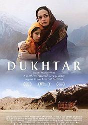 Dukhtar 2015