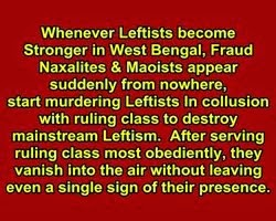 MAOISTS SERVE INDIAN RULING CLASS