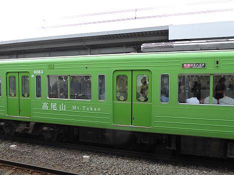 京王電鉄 9月30日午前だけ運行されたHMなしの高尾山ラッピング列車