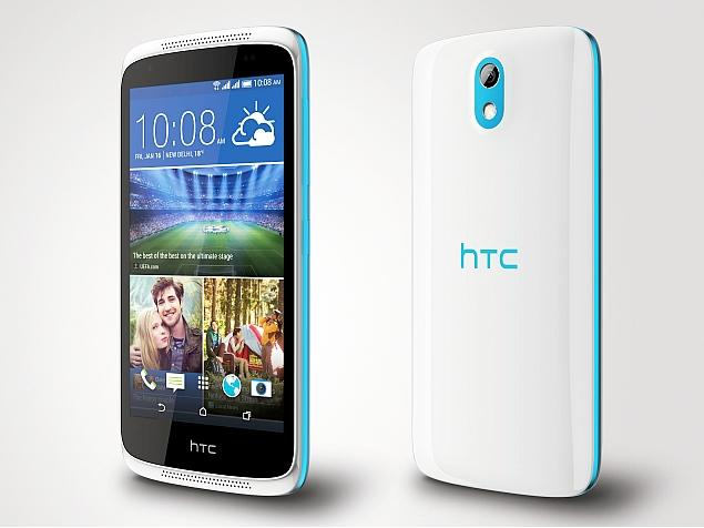 htc 526 driver download