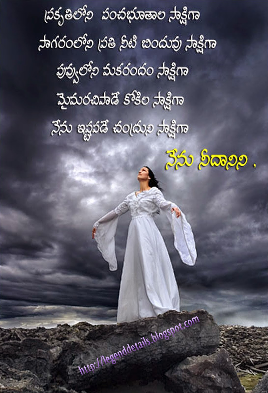 Best Love Quotes For Girlfriend In Telugu : Love proposal sms in telugu Love proposal quotes in telugu Love ...