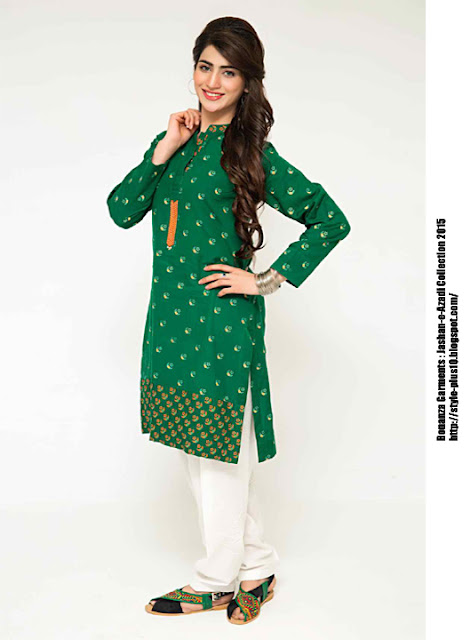 design-lssbs-454-dark-green-kurti-from-jashn-e-azadi-colletion-2015-by-bonanza