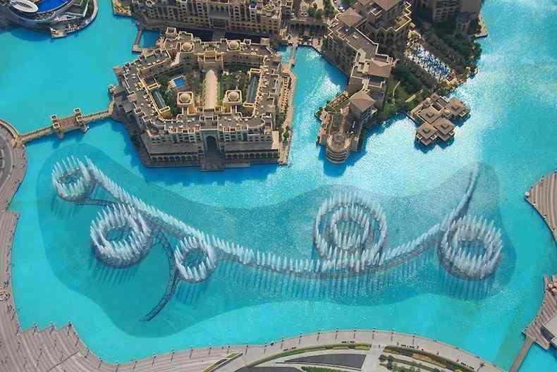 Air Mancur Menari Terbesar Di Dunia