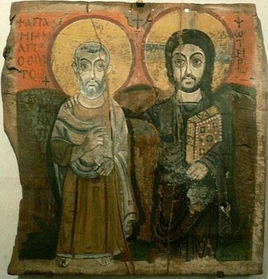 Cristo y el abad Mena, Museo del Louvre, París, Francia
