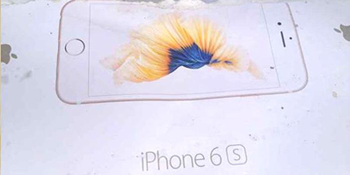 Caixa do iPhone 6s Dourado