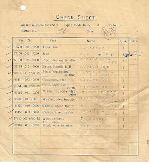 Vintage Honda 1960's order form receipt HCG C100 C102 rally kit Honda of Chattanooga For Sale