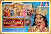 Dana veera sura karna movie wallpapers-thumbnail-2