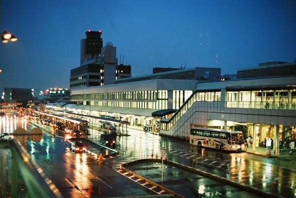Lotnisko Osaka