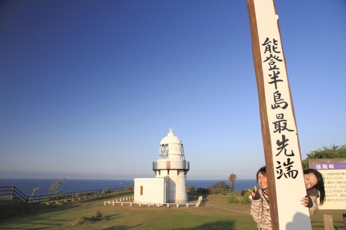 能登半島(石川県)の先端パワースポット禄剛崎灯台. まれのロケ地. On the tip of Noto Peninsula, there is a lighthouse called rokkosaki todai. ishikawa prefecture in japan.