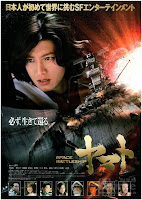 Download Space Battleship Yamato (2010) BluRay 1080p 6CH Ganool