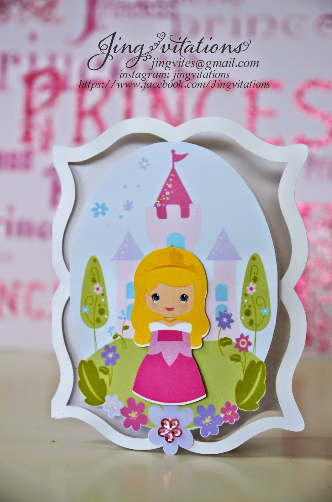 princess aurora invitations