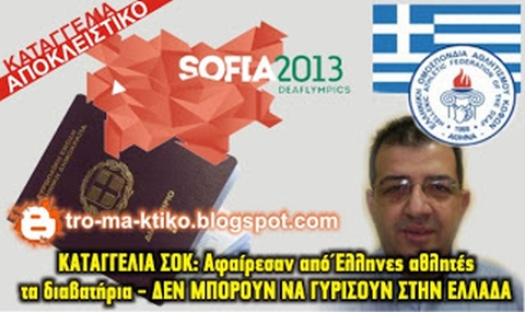 elas-lyste.blogspot.gr