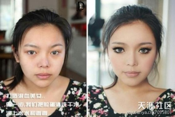 funny before after make up images wtf