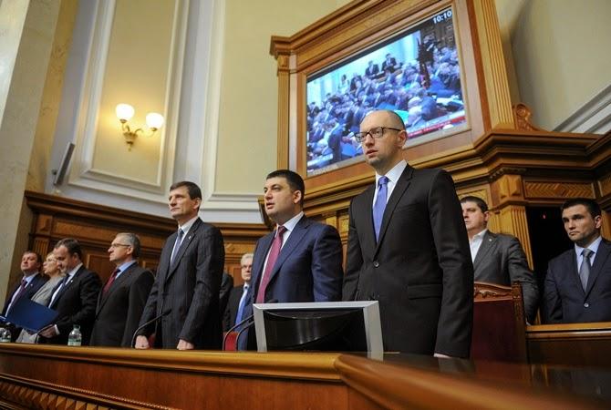 Верховная Рада утвердила новый состав Кабинета Министров