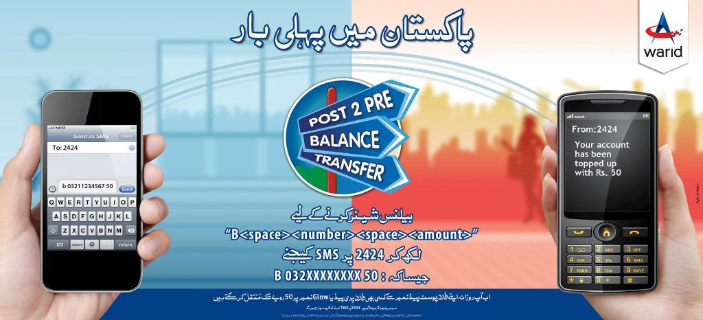 Post to Pre balance Transfer with Warid