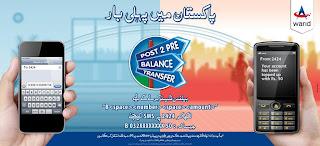 Warid PrePaid PostPaid Balance Share