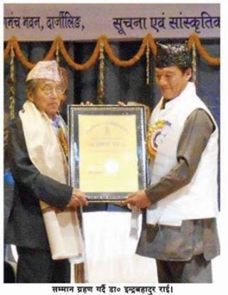 GTA honours Indra Bahadur Rai with 'Lifetime achievement' award