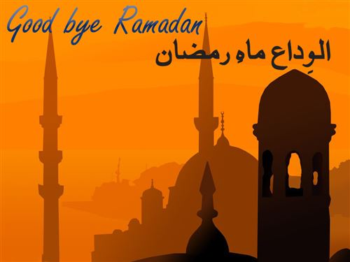 Best Ramadan Sms Messages: A Ramadan Picture With Orange Background And  Message Goodbye Ramadan
