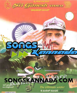 Sainika Kannada Movie Mp3 songs download