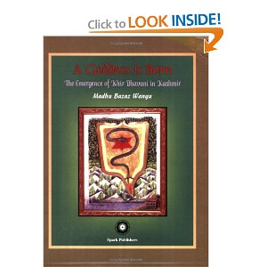 download Изобразительное искусство, Основы