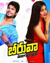 Watch Beeruva Telugu  2015 DVDScr Full Movie Watch Online Free Download