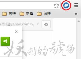 5 - [Chrome] Facebook Unseen 讓你已讀不必回!