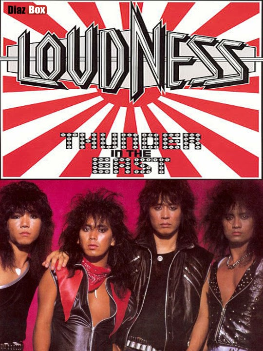 Loudness - Thunder In The East (1985)