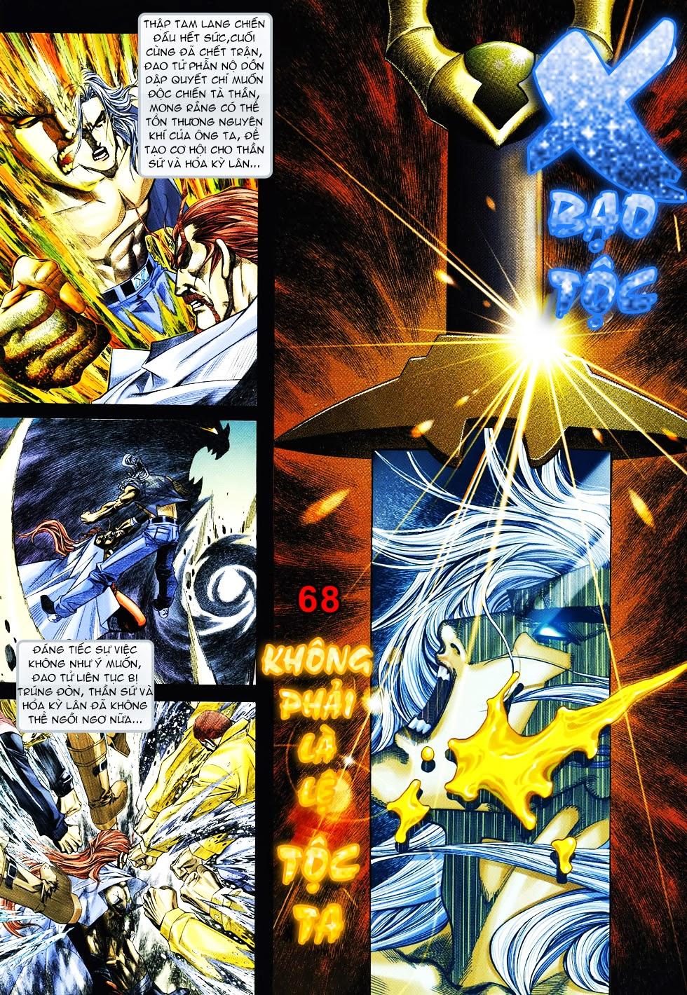 X Bạo Tộc chap 68 - Trang 3