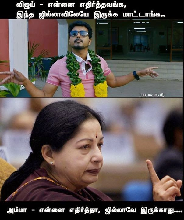 funnypics 125 amma jayalalitha admk   funny pics collection latest